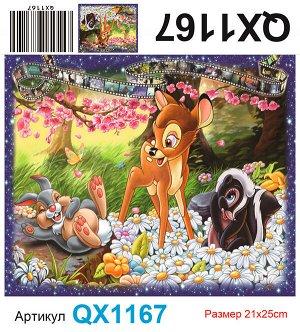 Алмазные мозаики 21x25 QX