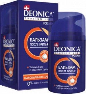 Бальзам п/бритья DEONICA FOR MEN 50мл Максимальная защита