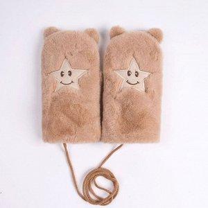 Варежки на шнурке Kim Lin