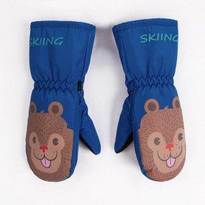 Варежки Kim Lin Skiing для детей