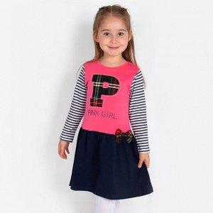 """Платье Pink """"Pink Girl"""" для девочки Цвет: розовый"""