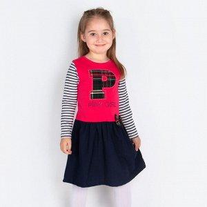 """Платье Pink """"Pink Girl"""" для девочки Цвет: коралловый"""