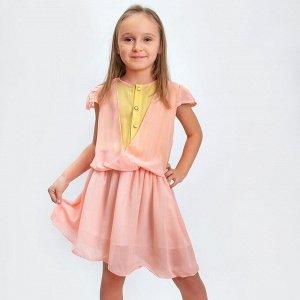 Платье Миледи подростковое Цвет: персиковый