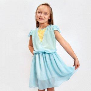 Платье Миледи подростковое Цвет: голубой