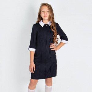 Платье Соль&Перец/Цвет: темно-синий