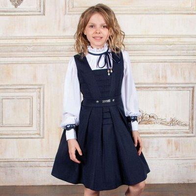 АБВГДЕЙКА моды.. Бюджетная одежда от 0 до 14 лет.   — Школьные сарафаны, блузки, рубашки, водолазки для девочек — Одежда для девочек