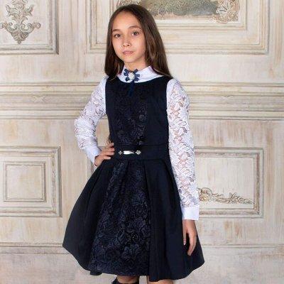 АБВГДЕЙКА моды. Бюджетная одежда от 0 до 14 лет — Школьные сарафаны, платья