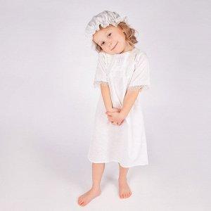 Крестильное платье Clariss для малышки