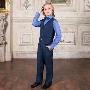 Костюм клетка Соль&Перец темно-синего цвета для мальчика