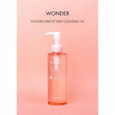 🍒Korea Beauty Cosmetics 🍒Косметика из Кореи🍒 —  Очищение. Пилинги.  Скрабы. Гидроф. масла.Пенки. — Очищение