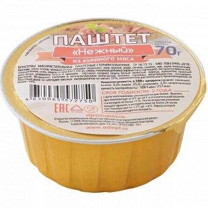 """Паштет """"Нежный"""" из куриного мяса 70г 1/20 (Новгород)"""