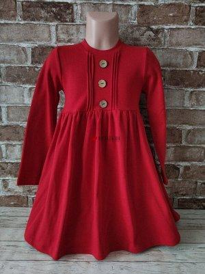 Платье детское «Дарина»