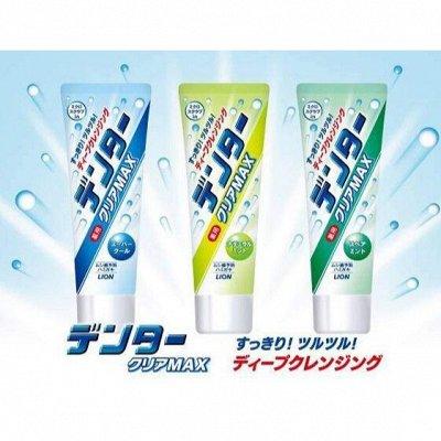 Бытовая химия LION,KAO Япония,Корея! Акции и скидки! — LION, КАО Ухаживаем за полостью рта. Зубная паста. — Пасты