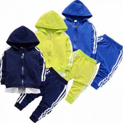 От Мала до Велика!Одевайся вся семья!🍃Приятная цена🌞 — Спортивные детские костюмы  — Спортивные костюмы