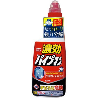 Распродажа! Кондиционеры для белья! Япония! — LION Ухаживаем за кухней, ванной, туалетом. — Чистящие средства