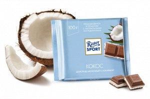 Шоколад Ritter Sport с кокосовой начинкой