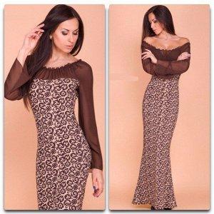 Платье Рукава 57 см, Длина 146 см, ОГ 84 см, ОТ 76 см, ОБ 92 см. Имеет небольшой складской запах, при стирке уходит