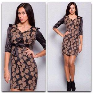 Платье Рукава 40 см, Длина 85 см, ОГ 90 см, ОТ 68 см, ОБ 92 см. Имеет небольшой складской запах, при стирке уходит