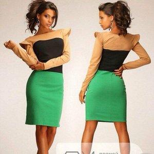 Платье Рукава 58 см, Длина 90 см, ОГ 82 см, ОТ 66 см, ОБ 80 см. Имеет небольшой складской запах, при стирке уходит