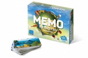 """Мемо """"Казахстан"""" арт.7830 (в комплекте 3 книги: русский, казахский, английский) /48"""