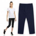 GFLY7085U брюки для девочек