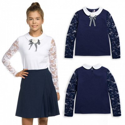 PELICAN - Новинки + Финальная распродажа  — Школа 2020 — Одежда для девочек