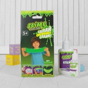 """Игрушка ТМ """"Slime"""" Малый набор для мальчиков """"Лаборатория"""", зеленый 100 г арт.SS100-4"""