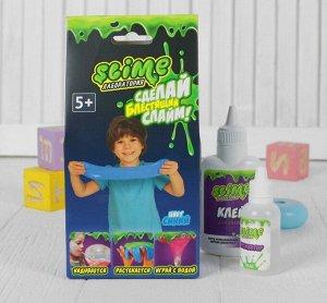 """Игрушка ТМ """"Slime"""" Малый набор для мальчиков """"Лаборатория"""", синий 100 г арт.SS100-5"""