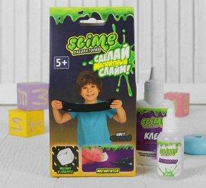 """Игрушка ТМ """"Slime"""" Малый набор для мальчиков """"Лаборатория"""", черный магнитный 100 г арт.SS100-6"""