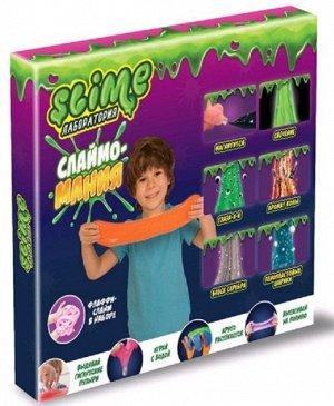 """Игрушка ТМ """"Slime"""" Большой набор для мальчиков """"Лаборатория"""", 300 гр. арт.SS300-2"""