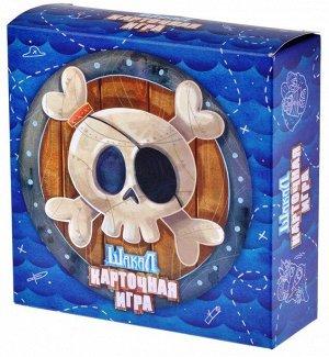 "Magellan. Игра ""Шакал архипелаг. Карточная игра"" (малая коробка) арт.MAG119787 РРЦ 990 руб."