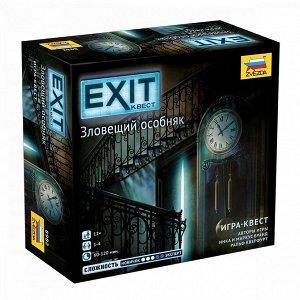 """Зв.8982 Наст. игра """"Exit.Зловещий особняк"""""""