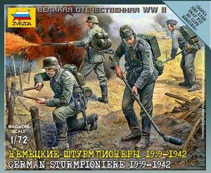 Зв.6110 Немецкие штурмпионеры/40