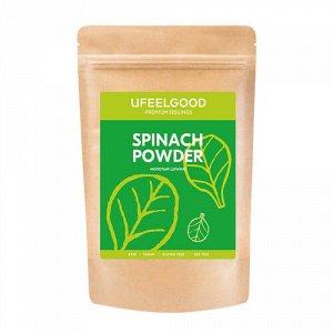Органический молотый шпинат / Organic Spinach Powder Ufeelgood