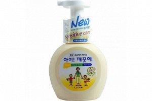 """LION Мыло пенное для рук с антибактериальным эффектом """"Ai - Kekute"""" для чувствительной кожи, флакон, 250 мл"""