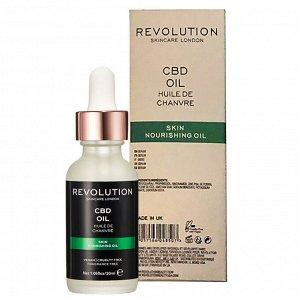 Увлажняющая и успокаивающая кожу сыворотка для лица Revolution CBD OIL,30мл