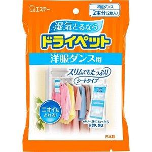 """906178 """"ST"""" """"Drypet"""" Средство для платяных шкафов, устран. влагу, плесень и непр. запахи 50гx2шт"""