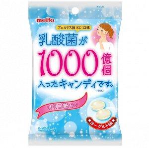 Карамель Meito с йогуртовыми производными молочнокислыми бактериями 70г