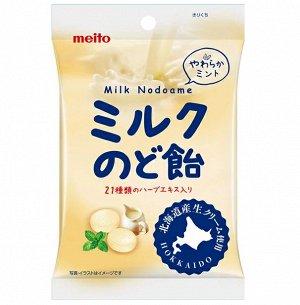 Карамель Meito с молочной начинкой 72г