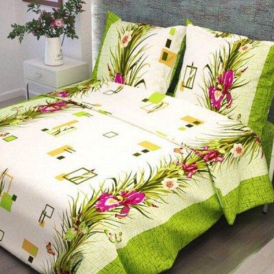 Спальный квадрат 🔥 Осенняя распродажа! — Наволочки — Спальня и гостиная