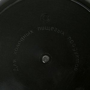 Таз хозяйственный 8 л, цвет чёрный