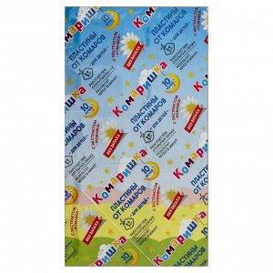 """Пластины от комаров """"Комаришка"""", для детей с экстрактом ромашки, без запаха, 10 шт"""