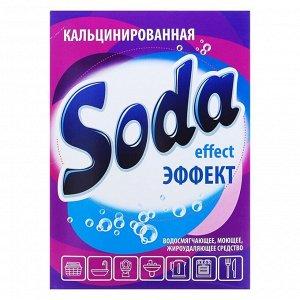 Сода кальцинированная Эффект, 400 г