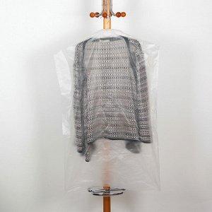 Набор чехлов для одежды 95?60 см, 2 шт, полиэтилен, прозрачный 2747589
