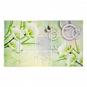 """Наклейка на кафельную плитку """"Каллы и бабочки"""" 75х45 см"""