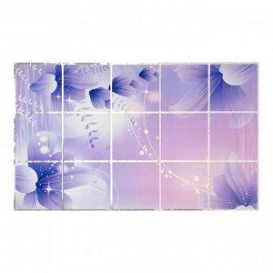 """Наклейка на кафельную плитку """"Сине-сиреневые цветы"""" 75х45 см"""