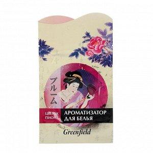 """Ароматизатор для белья Гринфилд Японская серия """"Цветок пиона"""""""