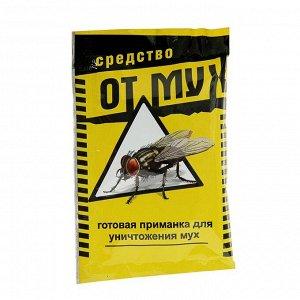 Приманка от мух гранулированная, 15 г