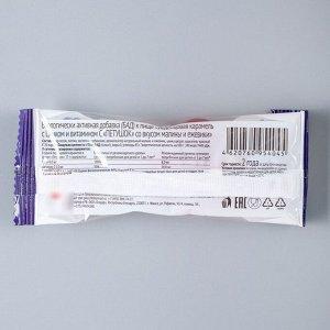 Леденец «Петушок» с витамином С со вкусом малины и ежевики, 17 г