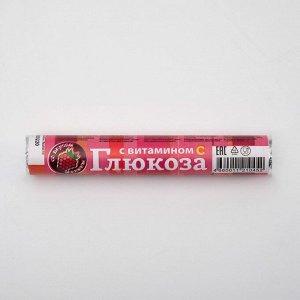 Глюкоза с витамином C «Витамир», с натуральными плодовыми порошками, малина, 18 таблеток
